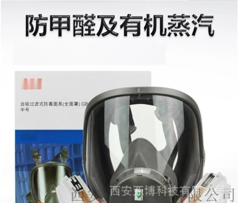 榆林哪里有卖防毒面具13772162470