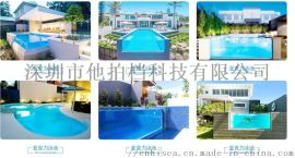 瑞地格乐亚克力游泳池-深圳市他拍档科技有限公司