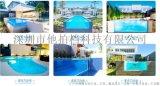 瑞地格樂亞克力游泳池-深圳市他拍檔科技有限公司