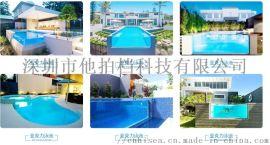 瑞地格樂亞克力遊泳池-深圳市他拍檔科技有限公司