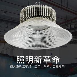 厂家销售led鳍片工矿灯 车间工厂吊杆工矿灯