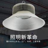 廠家銷售led鰭片工礦燈 車間工廠吊杆工礦燈