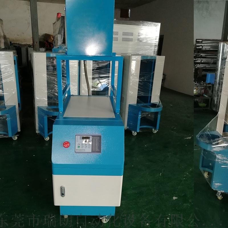 36KW高温模温机,覆膜温控机,热油模温机