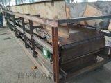石塊板鏈輸送機 加厚材質板鏈輸送機 LJXY 鏈板