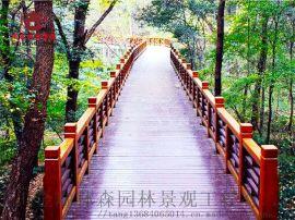 泸州水泥栏杆,公园栏杆河道护栏定制厂家