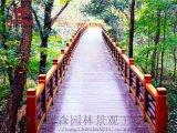 瀘州水泥欄杆,公園欄杆河道護欄定製廠家