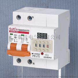 秦佳可调定时开关智能开关定时器水泵QJDS-63