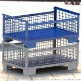 仓储笼 固定铁箱 可堆垛欧式铁框 半开门围栏托盘箱