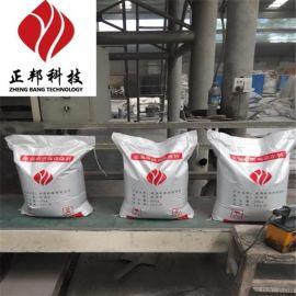 武汉防磨胶泥 高强耐磨陶瓷涂料---用途