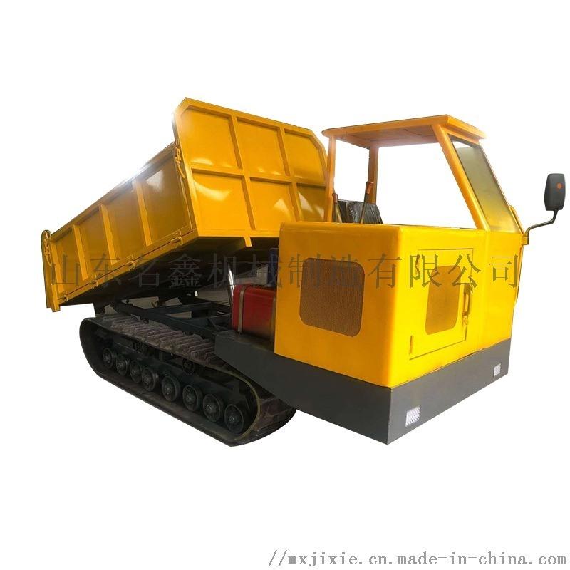 厂家供应四不像履带运输车链轨式自卸车农用链条翻斗车