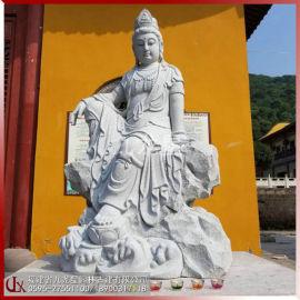 石雕大型佛像制作 精雕自在观音菩萨石雕图片