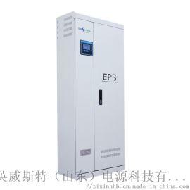 eps消防电源 eps8KW EPS应急照明电源