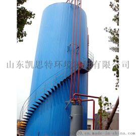 山东凯思特IC厌氧反应器厂家直发