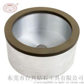 工厂定制磨钨钢刀具杯型树脂金刚石,CBN砂轮
