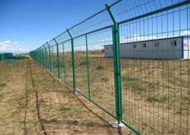 铁路护栏网河北铁路护栏网防护网