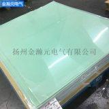 FR-4环氧板厂家 环氧树脂板 FR-4玻纤板