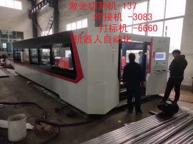 四川成都郫县现代工业港1500瓦钣金激光切割机