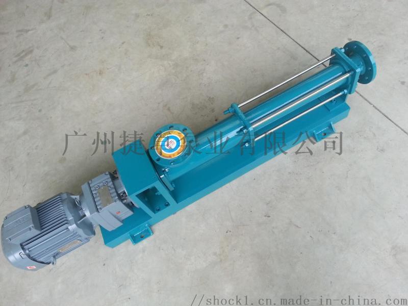 專業生產銷售耐馳、西派克、莫諾螺桿泵