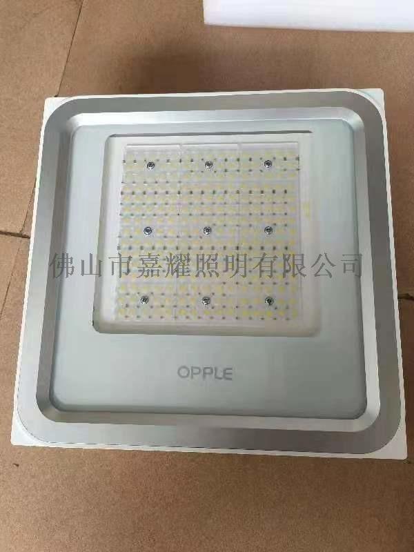 欧普节能LED油站灯具120W 4000K