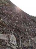 边坡钢丝网 安装柔性防护网