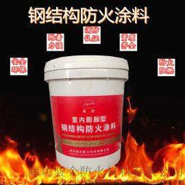 室内膨胀性防火涂料 水性/油性钢结构防火涂料
