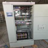 内蒙古兴安盟55KW集中照明控制电源直营