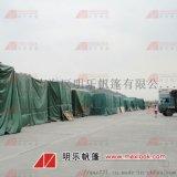 PVC防水帆布-露天货场盖布防雨布-仓储用帆布成品