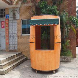 創意南瓜造型小型售 亭