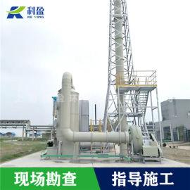 表面涂装VOCs处理设备定制 科盈环保工程