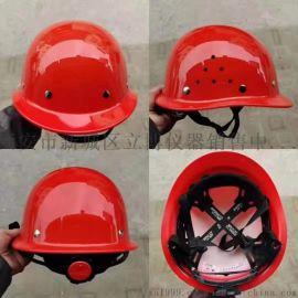 西安哪里有 安全帽工地安全帽