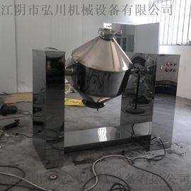 调料混合机 干粉混合机食品混料机