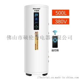 巴雷西 300/500L中央立式落地式电热水器商用