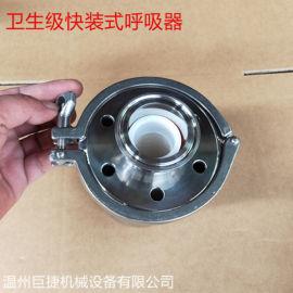 钛棒呼吸器、快装式钛棒呼吸器、卫生级钛棒滤芯呼吸器