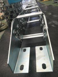 铺管TL95钻机钢制拖链 沧州辰睿钻机钢制拖链
