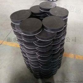 建筑支座 GJZ板式橡胶支座钢结构支座橡胶弹性垫板