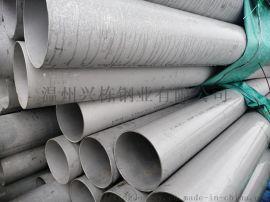 TP304卫生级不锈钢管 116*4非标不锈钢管