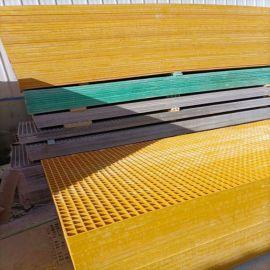 河道车间用排水格栅板 玻璃钢拉挤格栅盖板
