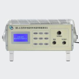 BR-A型導體電阻材料電阻率智慧測試儀