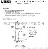 LTR-4206E光宝红外发射器件