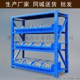 重庆超市商场货架 仓库货架 金属货架 货架厂家