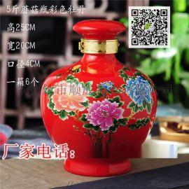 陶瓷酒坛批发,景德镇青花酒瓶5斤10斤装平盖酒瓶