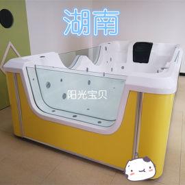 儿童游泳池,亚克力儿童游泳设备,广州婴儿游泳馆