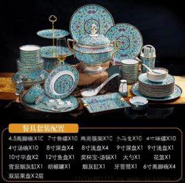**会所陶瓷餐具 单位专用陶瓷餐具 景德镇酒店餐具定做厂家