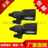 供應24DYM-F50H-T電磁閥/壓力閥