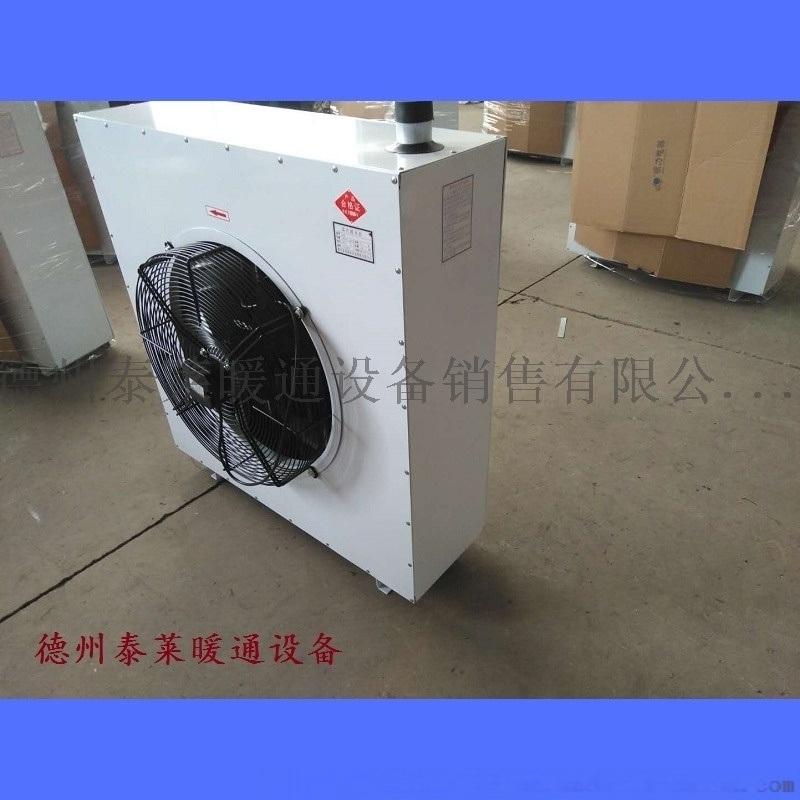 煤矿暖风机NTS-20/40热水暖风机