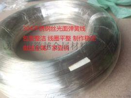 厂家直销304不锈钢丝弹簧线 镀镍线 挂具线钢丝
