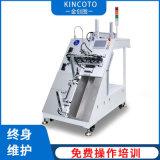 金创图IC烧录机管装自动SOP烧录机高产能