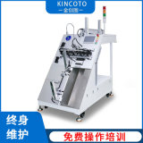 金創圖IC燒錄機管裝自動SOP燒錄機高產能