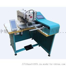窗帘折褶全自动缝制机