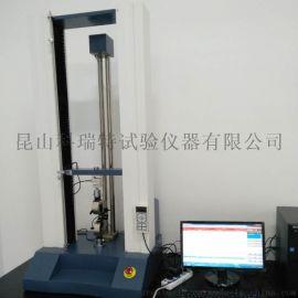 止水帶橡膠拉力機 橡膠拉力試驗機
